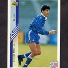 1994 Upper Deck World Cup Contenders English/Spanish Soccer #140 Stelios Manolas - Greece