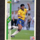1994 Upper Deck World Cup Contenders English/Spanish Soccer #077 Muller - Brazil