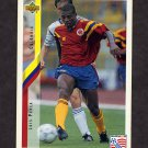 1994 Upper Deck World Cup Contenders English/Spanish Soccer #056 Luis Perea - Colombia