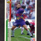 1994 Upper Deck World Cup Contenders English/Spanish Soccer #039 Alex Garcia - Mexico