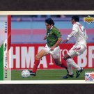 1994 Upper Deck World Cup Contenders English/Spanish Soccer #036 David Patino - Mexico