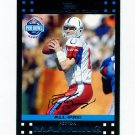 2007 Topps Football #405 Peyton Manning - Indianapolis Colts