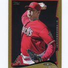 2014 Topps Mini Gold Baseball #402 J.J. Putz - Arizona Diamondbacks Serial #03/63
