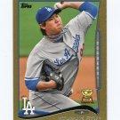 2014 Topps Mini Gold Baseball #040 Hyun-Jin Ryu - Los Angeles Dodgers Serial #10/63
