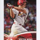 2014 Topps Mini The Future Is Now Baseball #FN15 Kolten Wong - St. Louis Cardinals