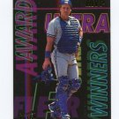 1993 Ultra Award Winners #21 Pat Borders - Toronto Blue Jays