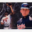 1993 Ultra Award Winners #15 Cal Ripken - Baltimore Orioles