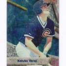 1994 Bowman's Best Refractors Baseball  #B71 Kevin Orie - Chicago Cubs