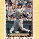 1995 Topps Traded Baseball #085T Ken Caminiti - San Diego Padres