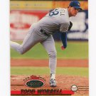 1993 Stadium Club Baseball #728 Todd Worrell - Los Angeles Dodgers