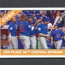 2015 Topps Heritage Baseball #204 Chicago Cubs