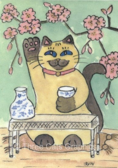 Maneki Neko Lucky Siamese Cat with Sake Beneath Cherry Blossoms ACEO Print