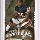 2007 GARRETT WOLFE UPPER DECK STAR ROOKIE CARD CHICAGO BEARS