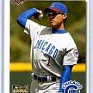 Kosuke Fukudome 08 Upper Deck rookie card Chicago Cubs
