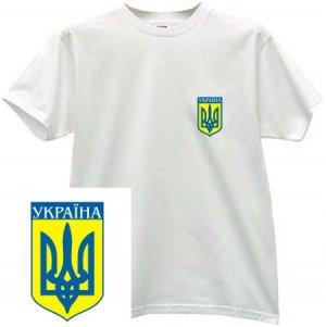 Ukraine Pride