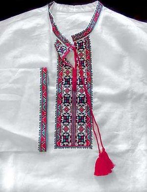 Traditional Ukranian Shirt
