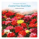 Control Backache and Back Pain Self Hypnosis CD