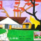 chinese batik art  mural painting- beautiful hometown