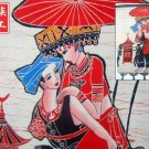 chinese batik art mural painting, wall hanging-wive