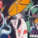 chinese batik art mural painting, wall hanging-dulcet  piping