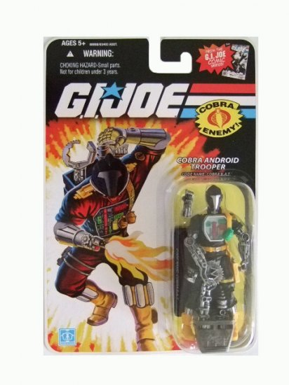 GI Joe 25th Anniversary Wave 9 - Cobra B.A.T Action Figure