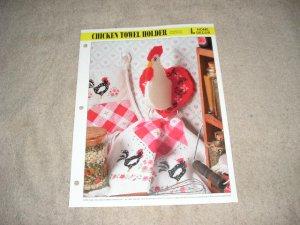 HOME DECOR - Chicken Towel Holder Plastic Canvas Pattern