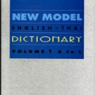NEW MODEL English -Thai Dictionary So Sethaputra 2 Books