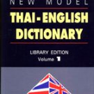 NEW MODEL Thai - English Dictionary So Sethaputra