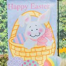 Easter Bunny Garden Flag