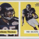 Anthony Thomas Topps Heritage 2002