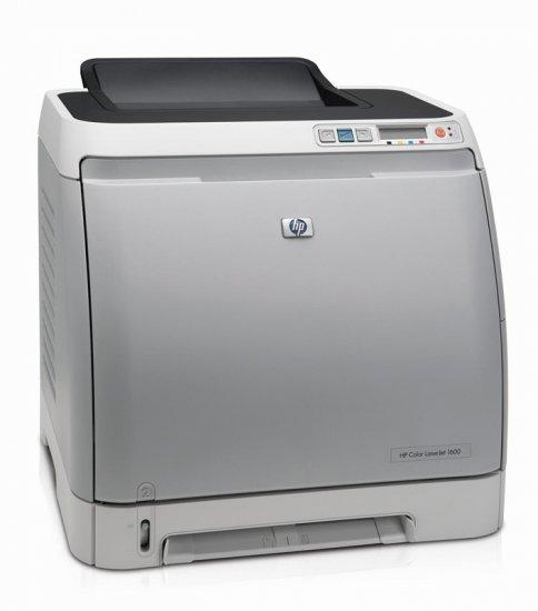 NEW HP Color LaserJet 1600 Printer