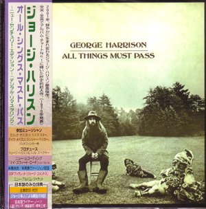 GEORGE HARRISON ALL THINGS MUST PASS 2CD BOX SET