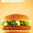 Mc Chicken Value Meal - Medium