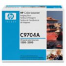 HP, C9704A, Genuine Color LJ 1500/ 2500 Imaging Drum