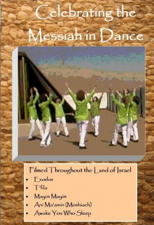 Celebrating The Messiah In Dance
