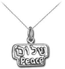 Shalom (Peace) Pendant