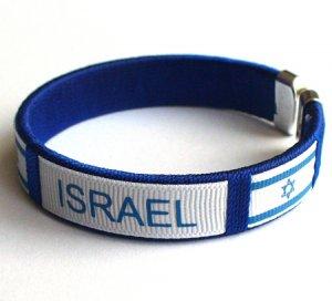 Israeli Cuff Bracelet