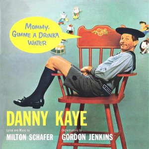 """Danny Kaye - """"Mommy Gimme A Drinka Water"""" CD (VERY, VERY RARE)"""