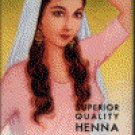 Jamila Henna (100g) - Summer Crop 2006