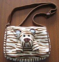 Tiger Purse, Plush Tiger Handbag, Children's Purse, New