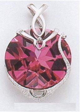 Stunning Crystal Pendant, One of a Kind, Swarovski