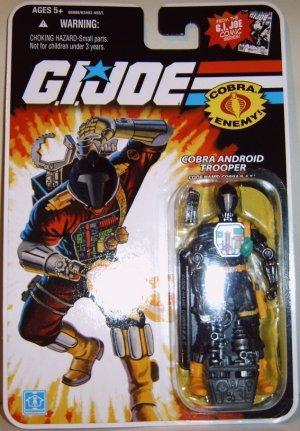 G.I. Joe Cobra 25th Anniversary B.A.T.