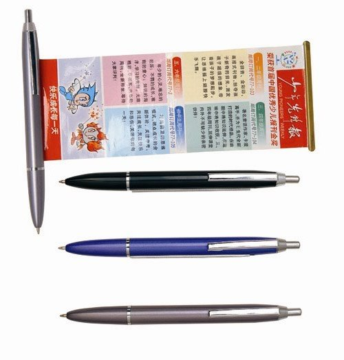 Gifts Pens (TS-B005)
