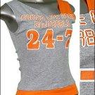 Stretchy & Sporty Print Tee Stretch Tank Top Grey White Orange sz M  ~ Just7even