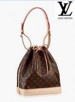LV signature double strap handbag