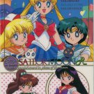 Sailor Moon Shitajiki/ Pencil Board group