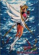 Sailor Moon Stars Jumbo Banpresto #1