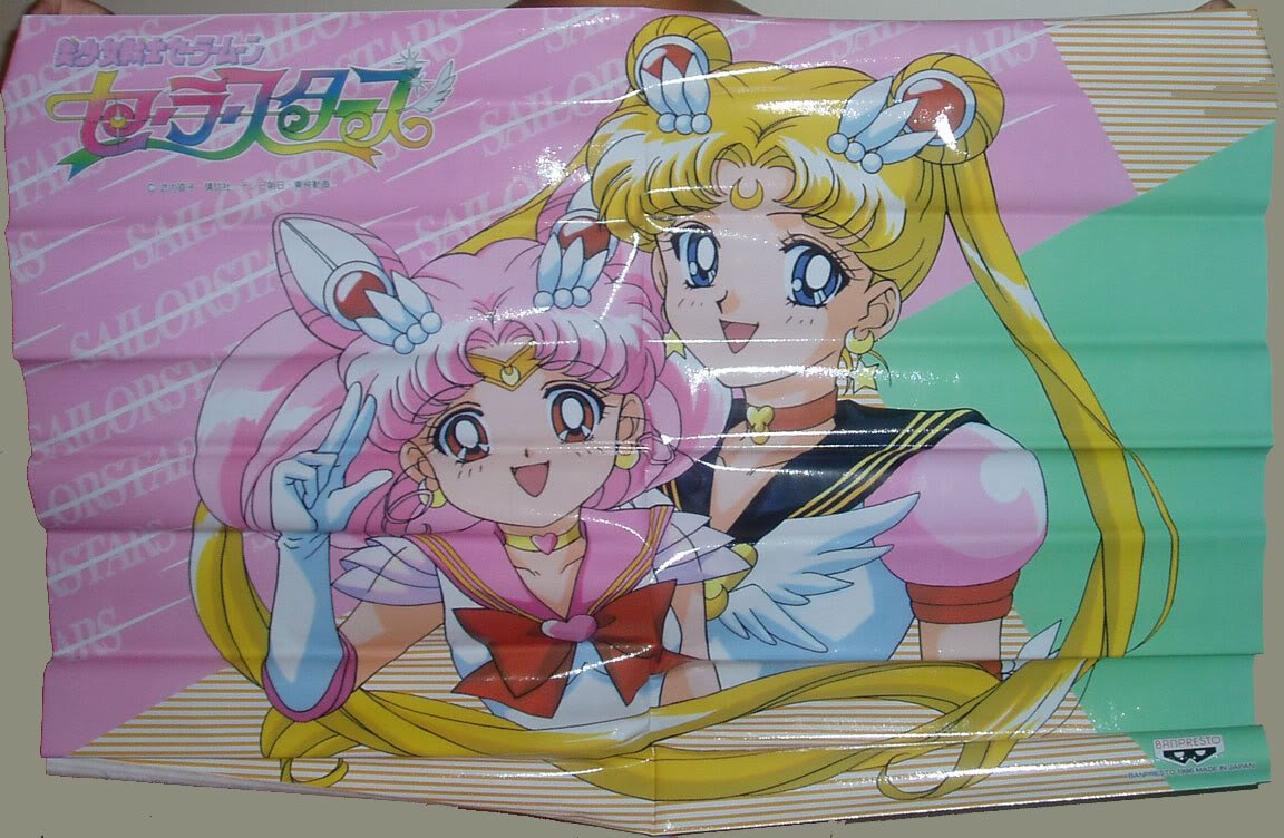 Sailor Moon Stars promo poster/ matt XL