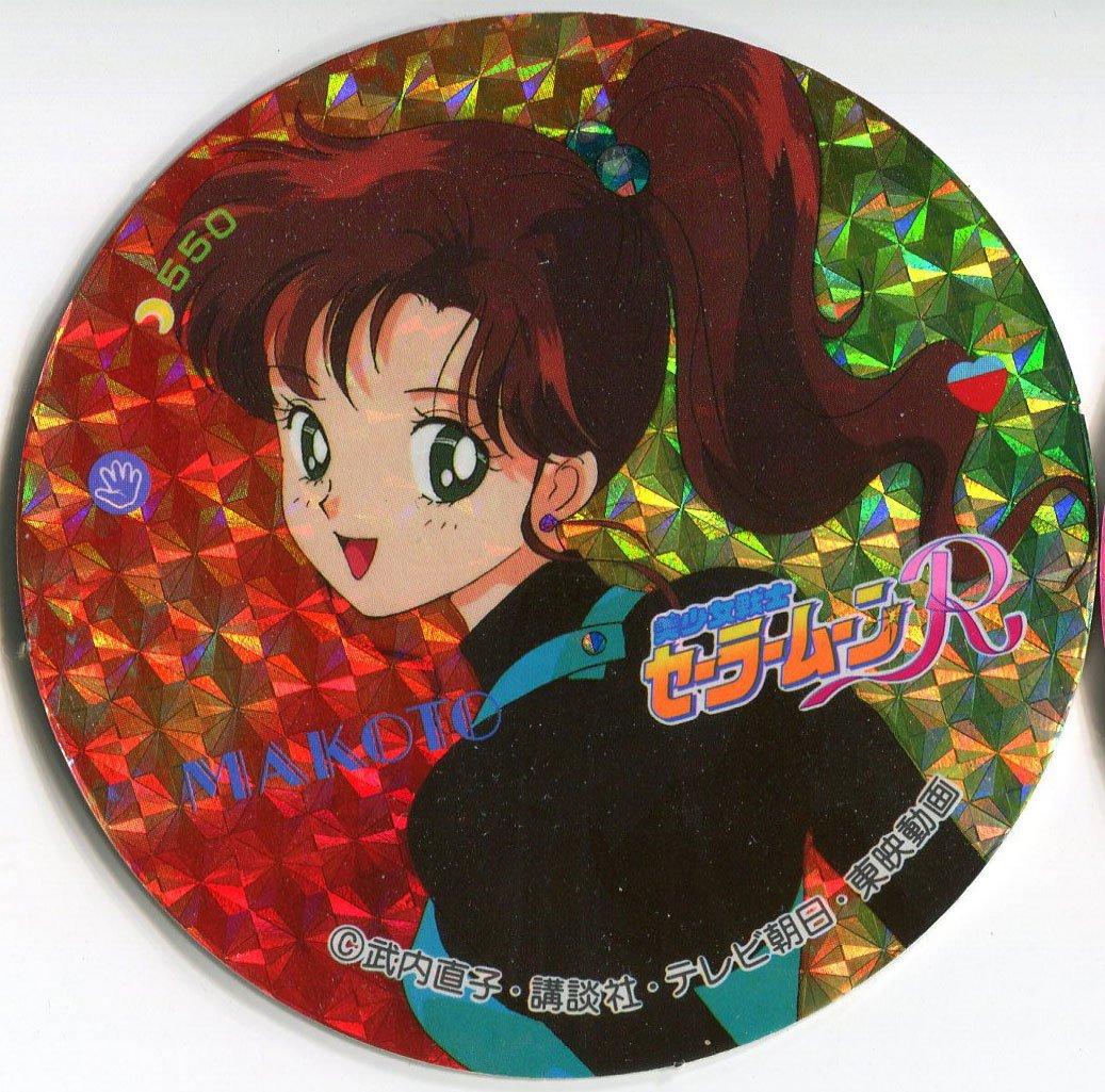 Sailor Moon R ~ Lita ~ Menko Trading Card