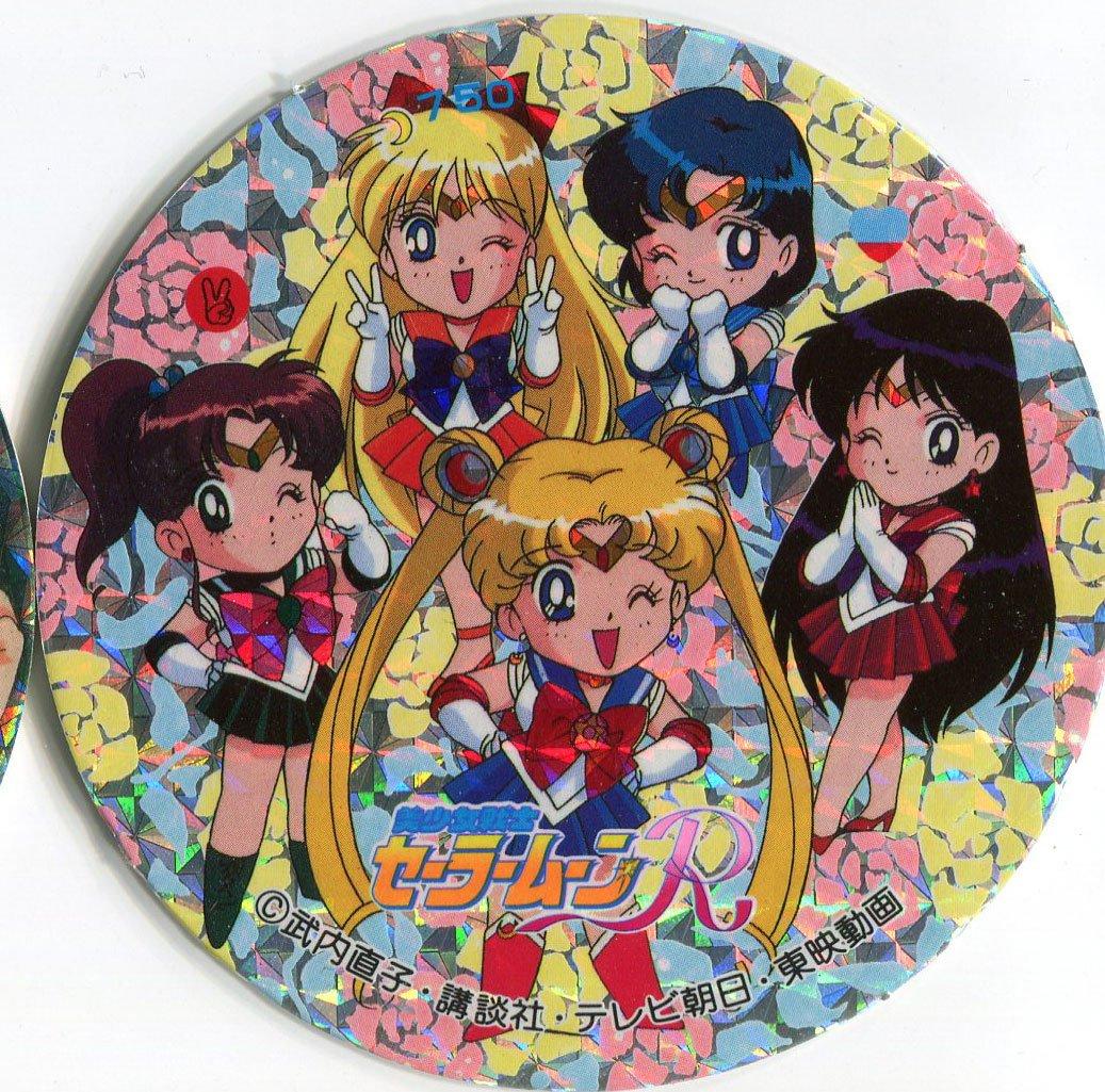Sailor Moon R ~ Chibi group ~ Menko Trading Cards